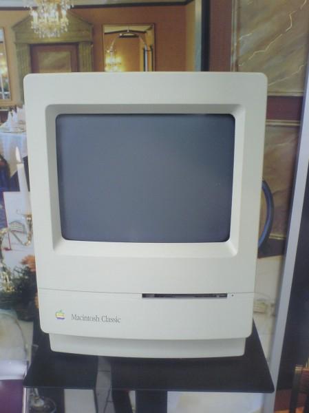 ein alter apple computer